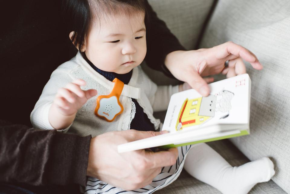 starling baby word tracker