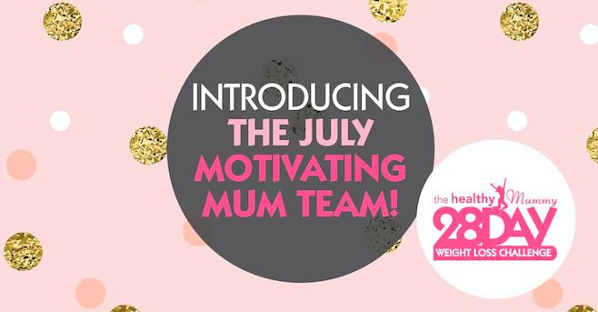 ntroducing_july_motivating_mums_2017
